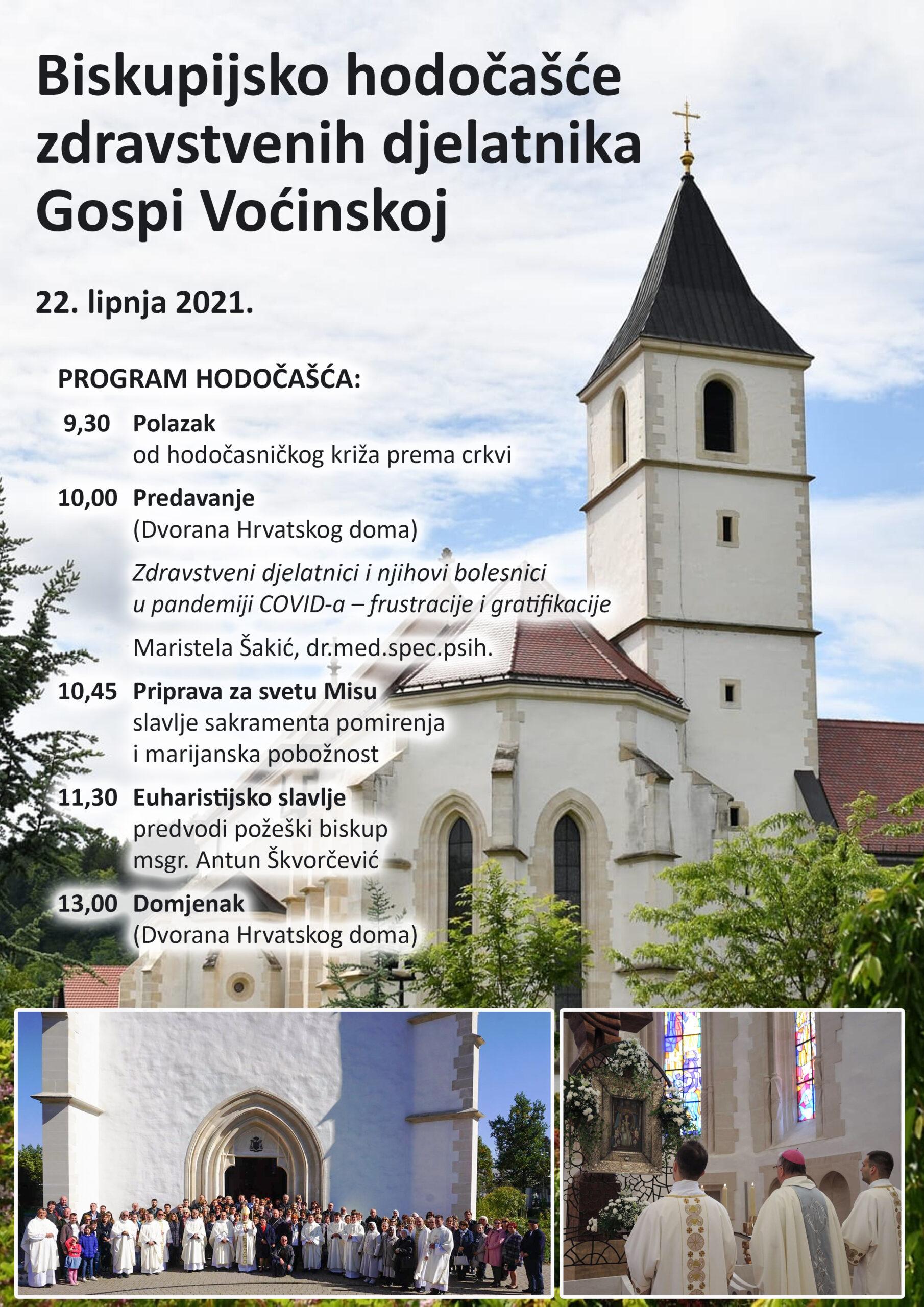 2021.06.22. - zdravstveni djelatnici - Vocin - PLAKAT